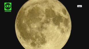 Księżyc Myśliwych